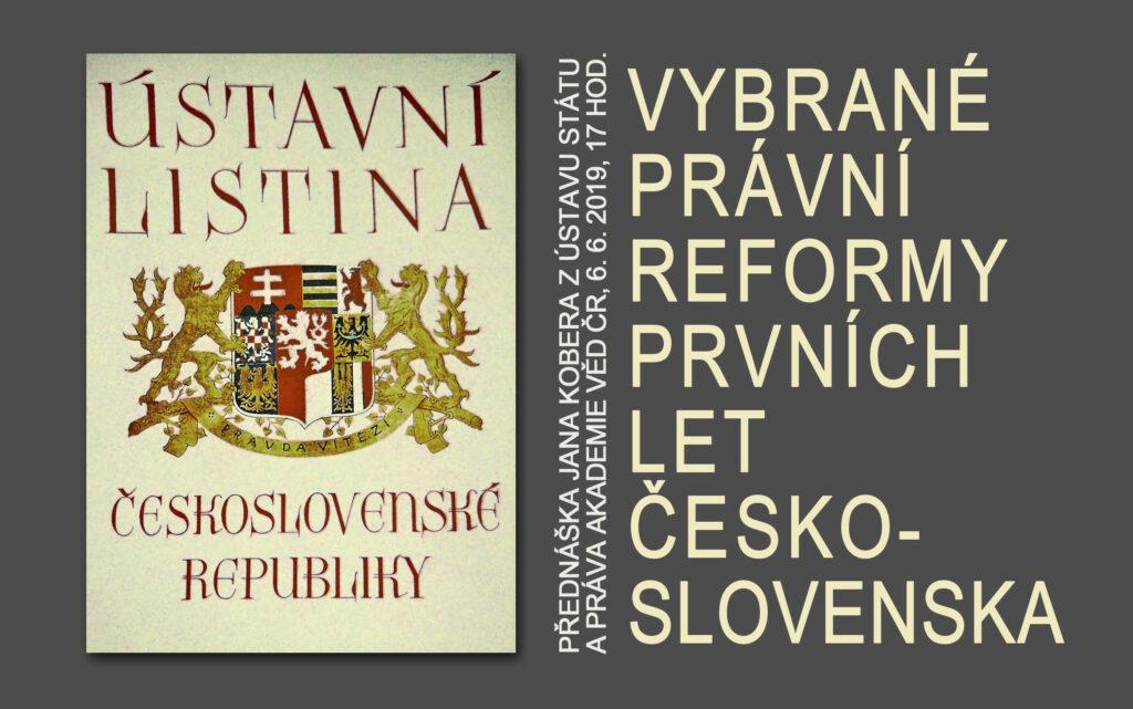 Přednáška: Vybrané právní reformy prvních let ČSR